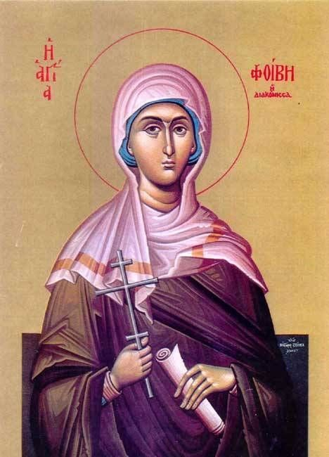 St. Phoebe